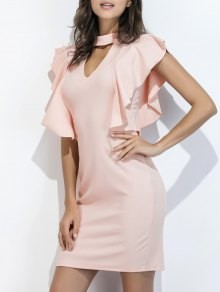 Abito bodycon rosa - pink bodycon dress